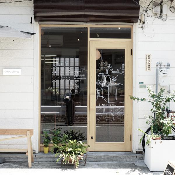 NIYOL COFFEE(福岡・早良区祖原/西新)