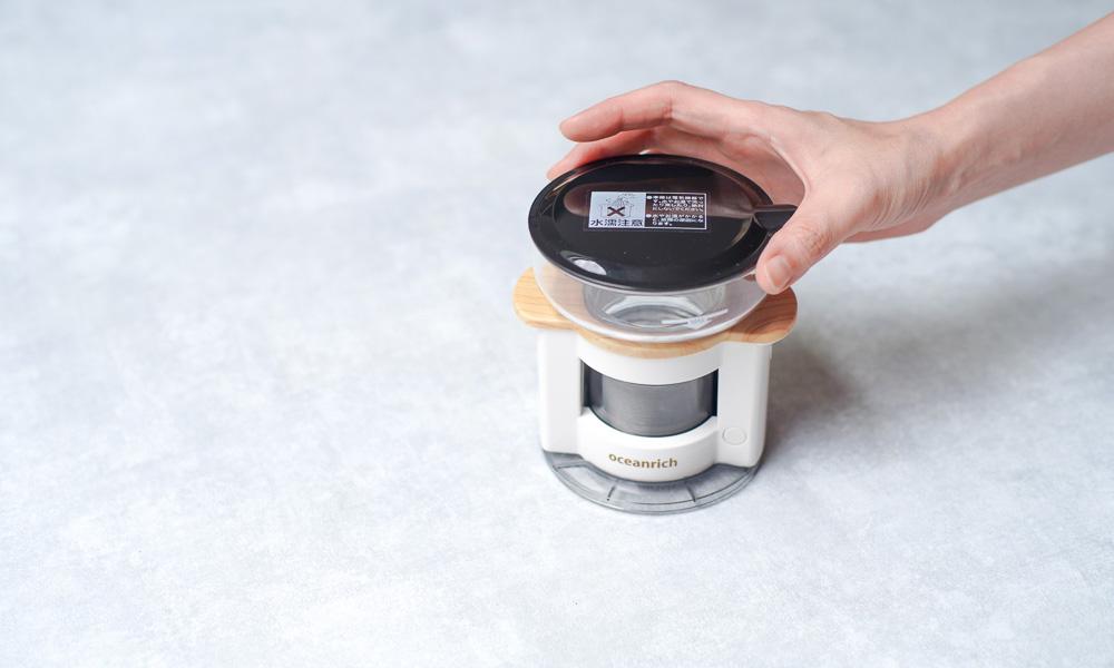 oceanrich(オーシャンリッチ)の  自動ドリップ・コーヒーメーカー