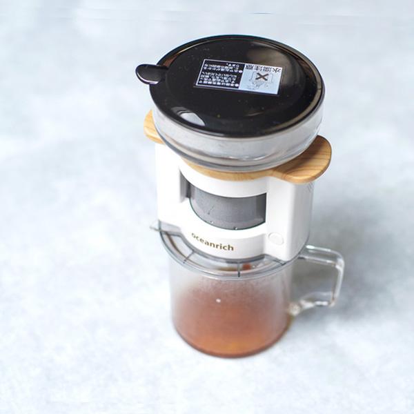【レビュー】 oceanrich /オーシャンリッチ  自動ドリップ・コーヒーメーカー、簡単お手軽。