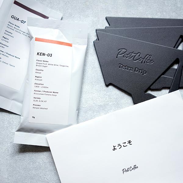 アプリでコーヒーが届くサービス【PostCoffee】 コーヒーが美味しすぎました。