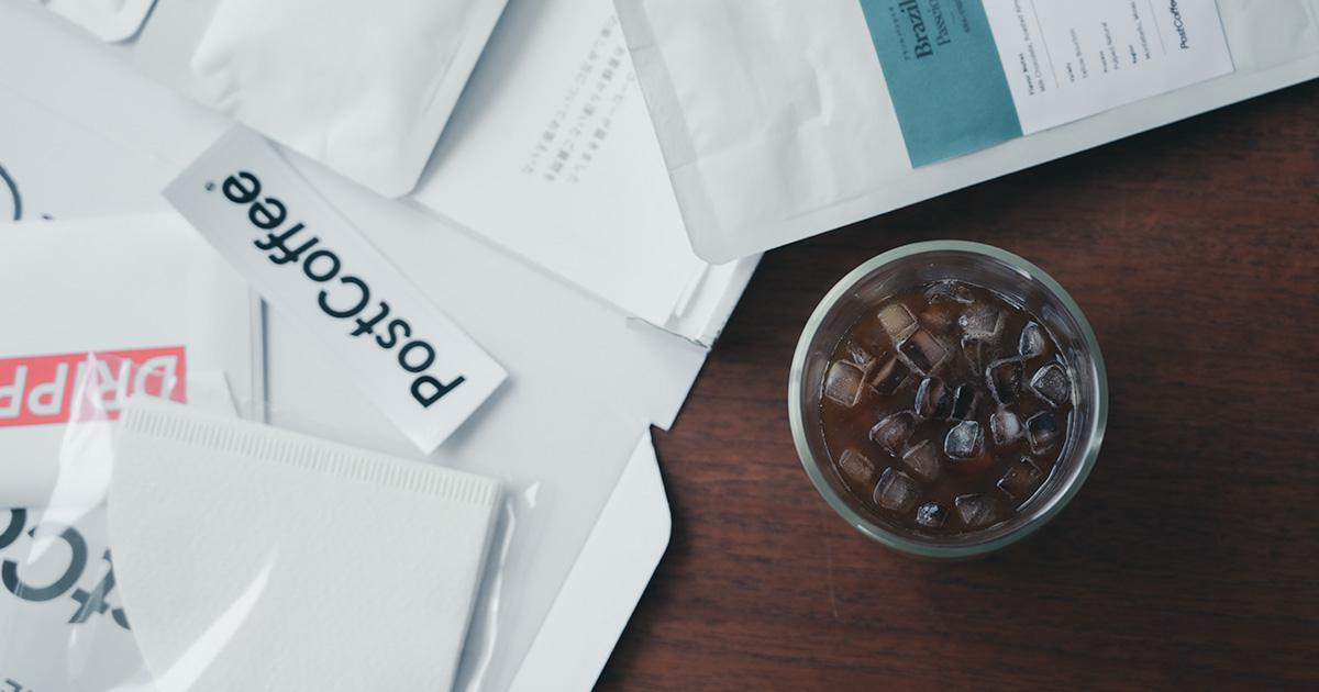 サブスクコーヒーサービス PostCoffee