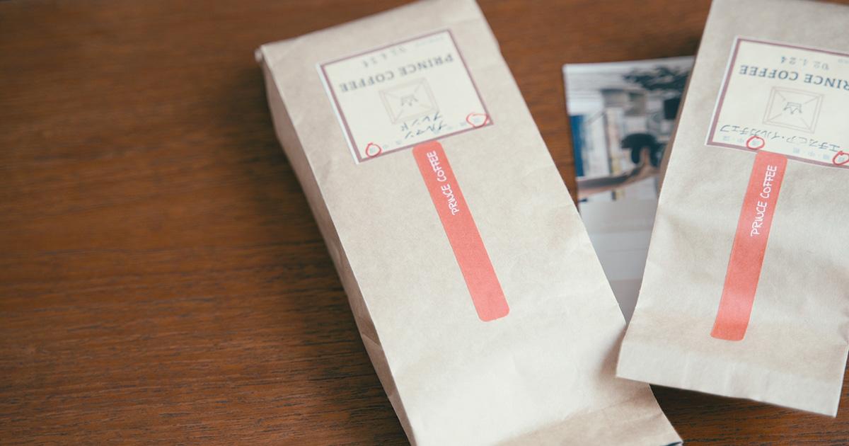 プリンスコーヒー(PRINCE COFFEE)  『エチオピア イルガチェフ』と『ブルマンブレンド』