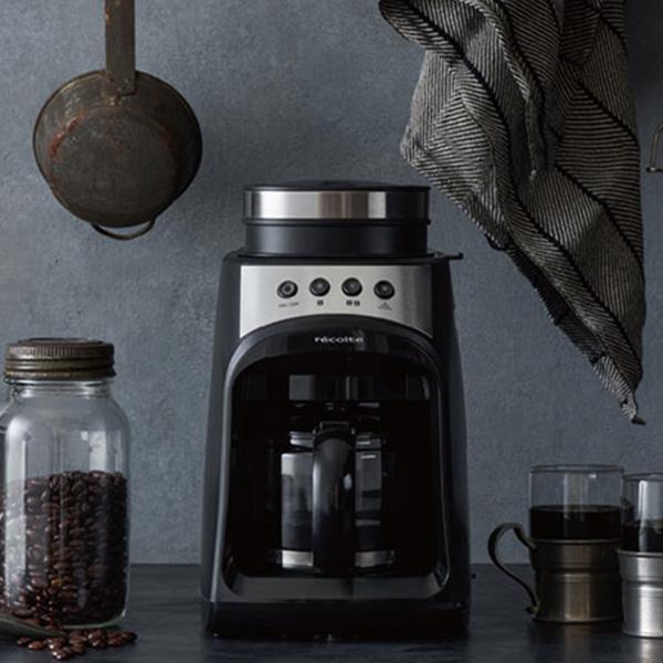 recolte(レコルト)から、全自動のコーヒーメーカー  『グラインド & ドリップコーヒーメーカー フィーカ』が登場!!