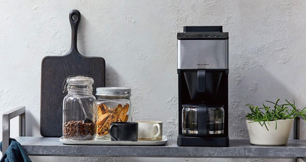 recolt コーン式全自動コーヒーメーカー
