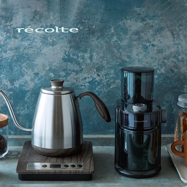 レコルトから、コーヒー器具が勢揃い!  コーヒーグラインダー・電気ケトル・全自動コーヒーメーカーが登場。