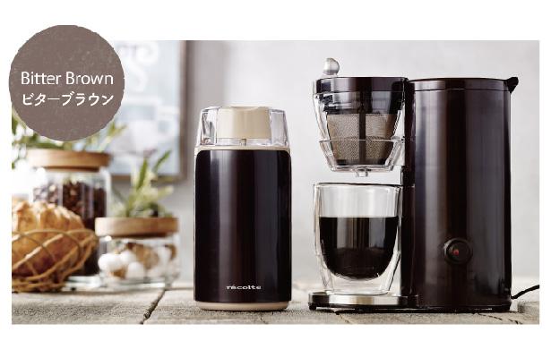 recolte(レコルト) Coffee Mill(コーヒーミル)  Bitter Brown(ビターブラウン)/RCM-1(BR)