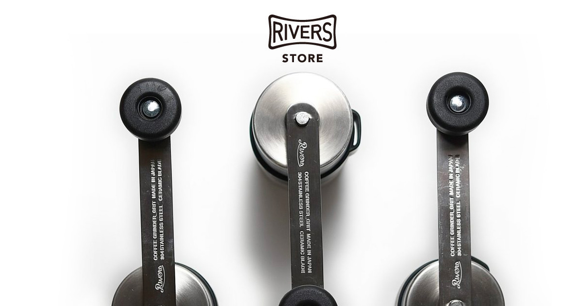 RIVERS/リバーズ コーヒーグラインダー グリット シルバー