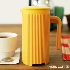 RIVERS(リバーズ)のコーヒープレス  『CORE(コア)』と『FIN(フィン)』