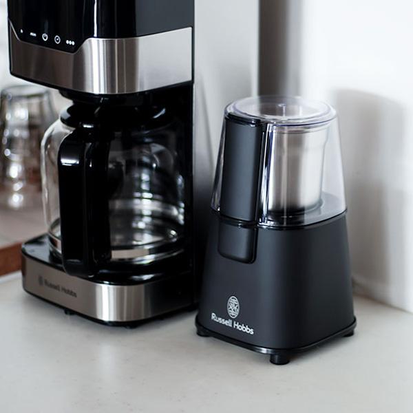 初めての電動コーヒーミルにおすすめ!  ラッセルホブスのコーヒーグラインダーが使いやすい。