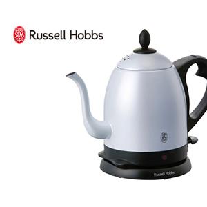 Russell Hobbs(ラッセルホブス)のカフェケトルに、限定カラーのパールホワイトが登場!