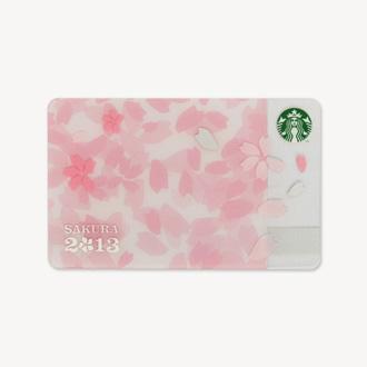 スターバックス カード さくら 2013