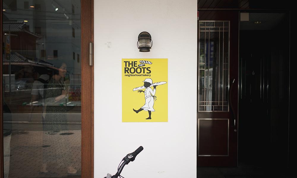 ザ・ルーツ・ネイバーフッド・ベーカリー The ROOTS neighborhood bakery