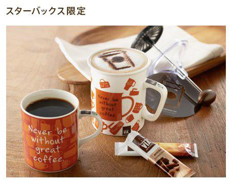 スターバックス ヴィア® × Afternoon Teaコラボ スタバ限定商品