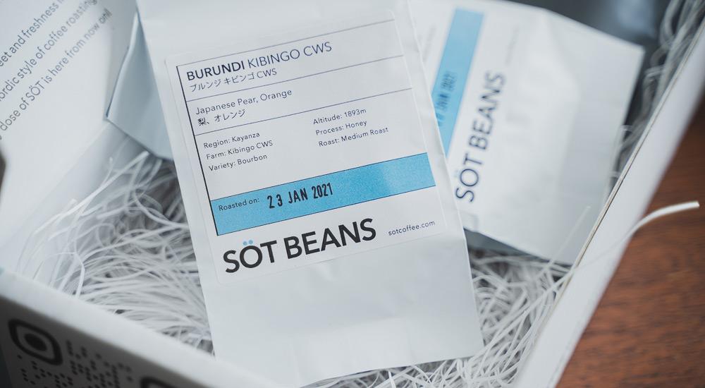 コーヒー豆 焙煎日の記載