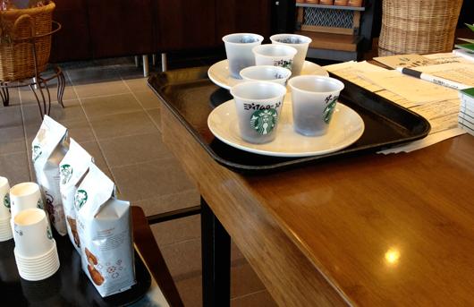 スターバックスコーヒーのコーヒーセミナー「期間限定 おいしいいれ方 クリスマス編」