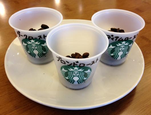 スターバックスコーヒーのコーヒーセミナー 美味しいいれ方 クリスマス編 焙煎