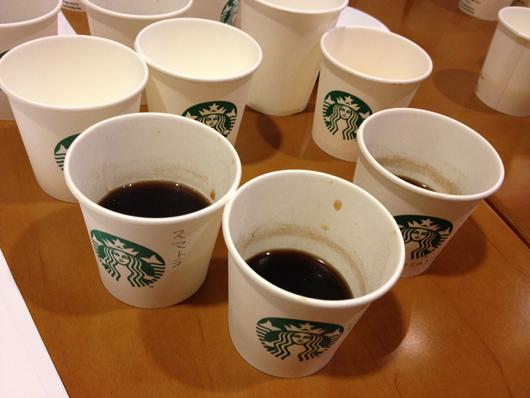 スターバックスコーヒーの期間限定コーヒーセミナー「フードペアリング Coffee Meets Chocolate編」 コーヒー