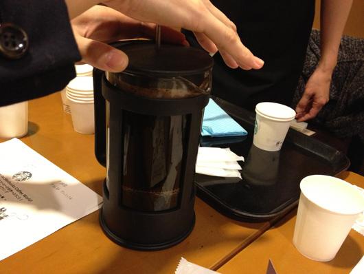 スターバックスコーヒーの期間限定コーヒーセミナー「フードペアリング Coffee Meets Chocolate編」フレンチプレス