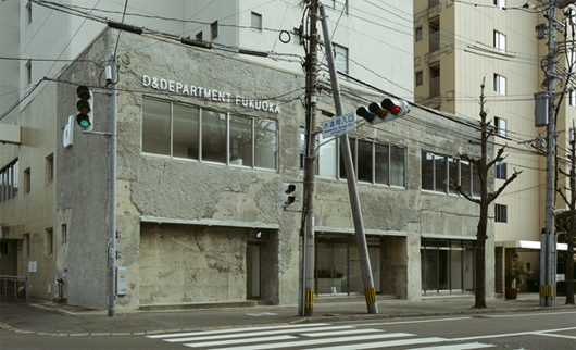 D&DEPARTMENT FUKUOKA