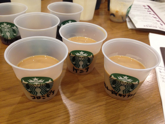 スターバックスコーヒーの期間限定コーヒーセミナー  『おいしいいれ方 アイスコーヒー編』