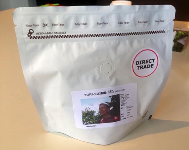 セル・デル・シエロ農園 カツアイ種 コーヒー
