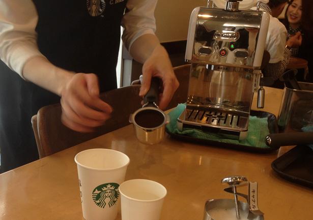 スターバックスコーヒー エスプレッソセミナー