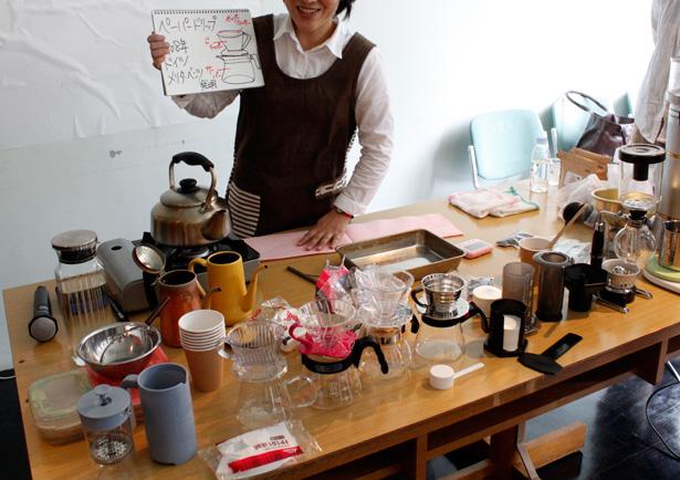 D&DEPARTMENTのわかりやすい珈琲『わかりやすい抽出器具の違い』