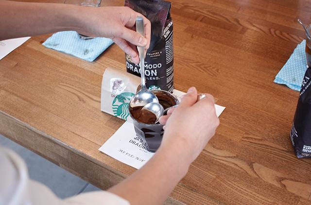 スターバックスの店舗限定コーヒーセミナー『カスタムブレンド編』カッピング