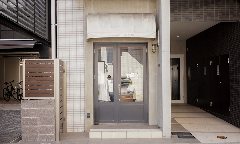 桃川菓子店 ナッツと紅茶のタルト