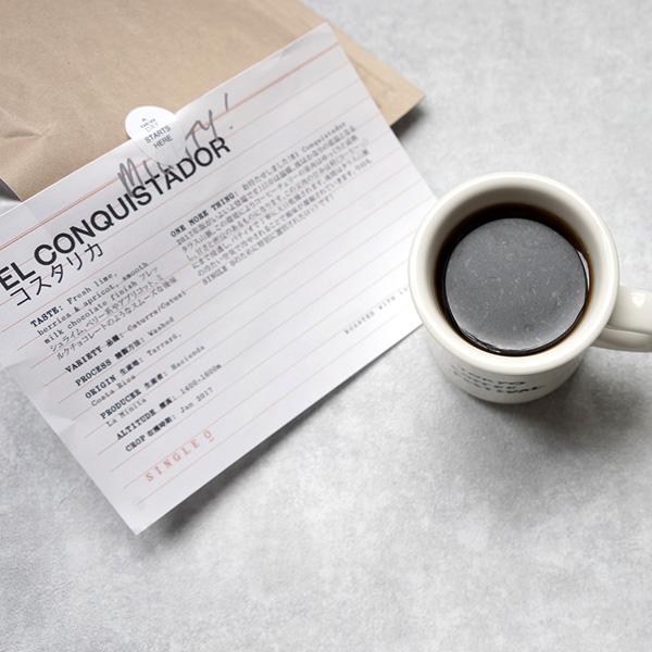 Single O Japan コスタリカ『EL CONQUISTADOR』