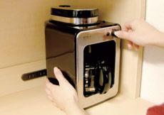 siroca(シロカ)全自動コーヒーメーカー コンパクト