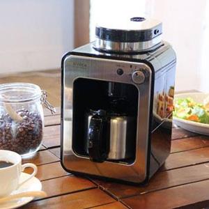 siroca(シロカ)全自動コーヒーメーカー