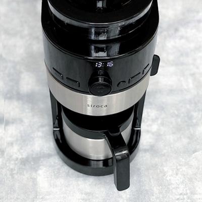 siroca(シロカ)コーン式全自動コーヒーメーカー