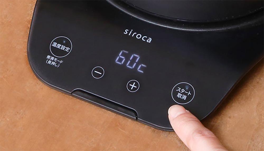 siroca(シロカ)温度調節電ケトル