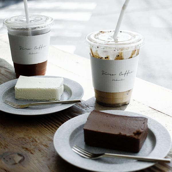 Siro Coffee(福岡・早良区城西/西新)