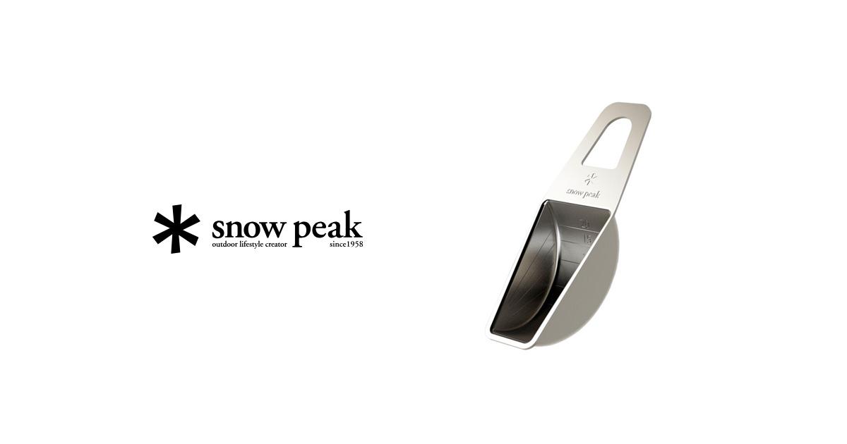 * Snow Peak(スノーピーク) ハカルテ