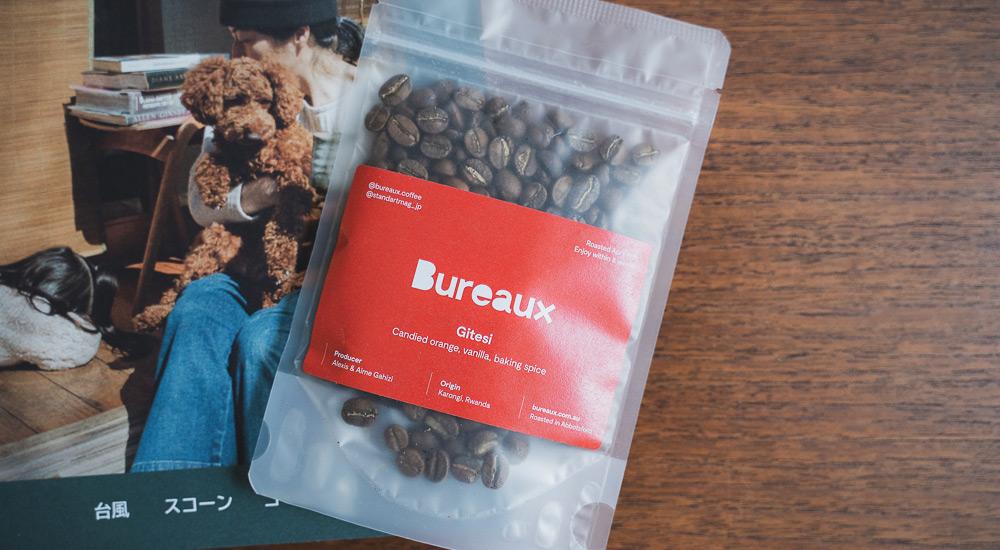 Bureaux Coffee コーヒー豆