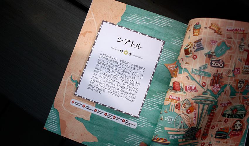 Standart Japan 第4号