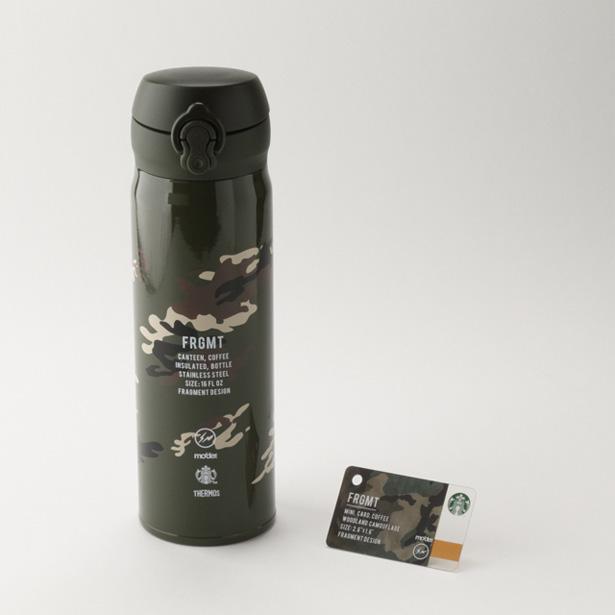 ハンディーステンレスボトルカモフラ スターバックスカード