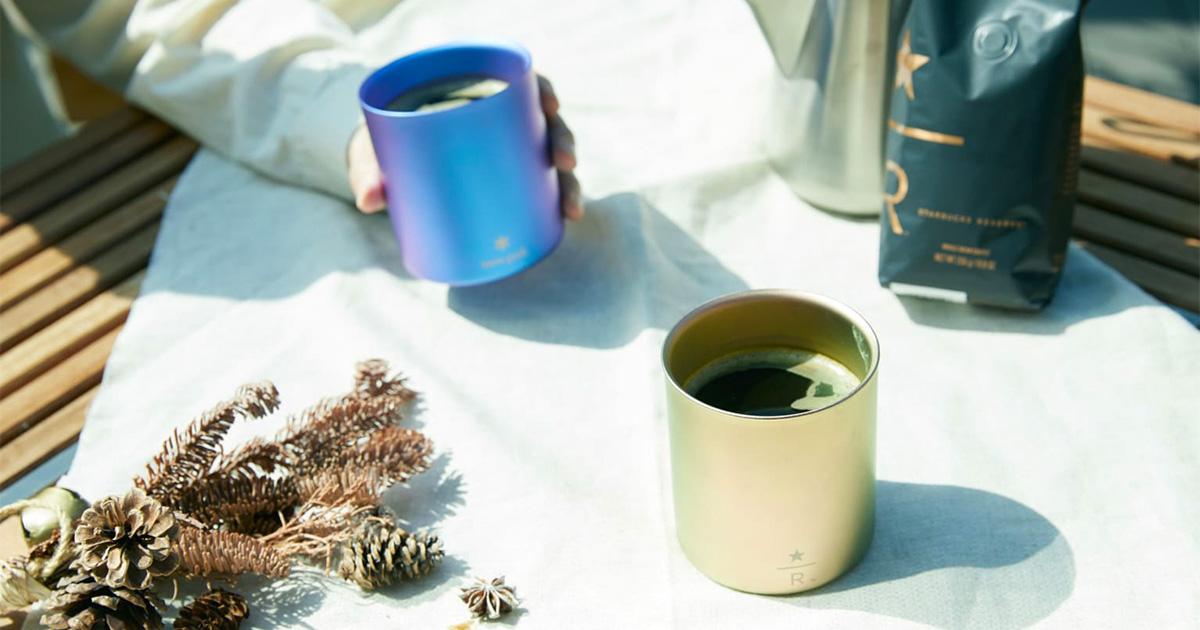 スターバックス リザーブ® ロースタリー 東京 × Snow Peak タンブラーとマイボトル