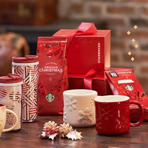スターバックスコーヒー 2013年12月発売 クリスマス限定のタンブラー&グッズ