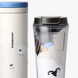 スターバックスコーヒー 2014年12月26日発売開始! ニューイヤータンブラー&グッズ
