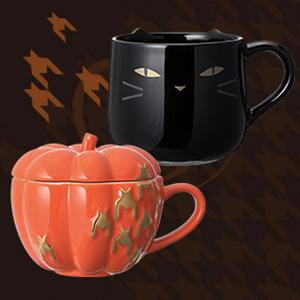 スタバのハロウィン!   2015年10月発売のスターバックスコーヒーのタンブラー&グッズ