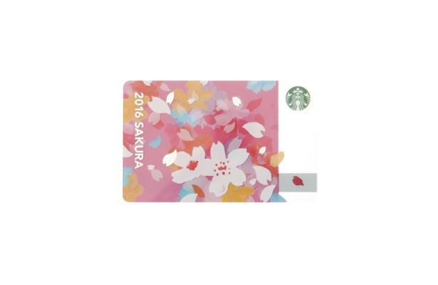 スターバックス カード さくら チアリー