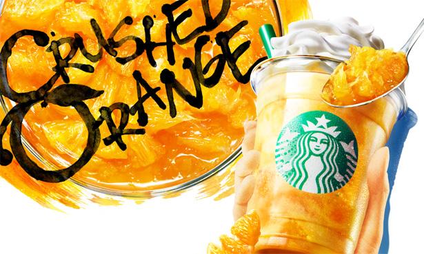 クラッシュオレンジフラペーノ