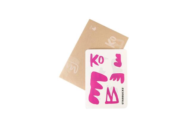 ニューイヤートリビバレッジカード