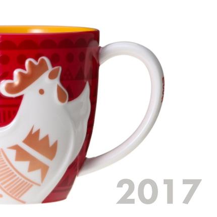 スターバックスコーヒー、2017年のニューイヤータンブラー&グッズ!