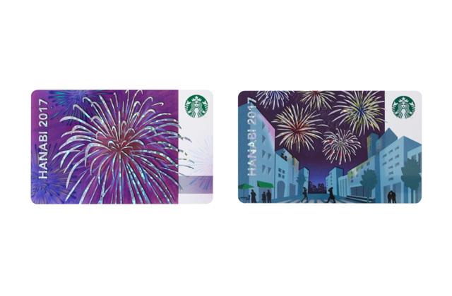 スターバックス カード 花火 / サマーシーン