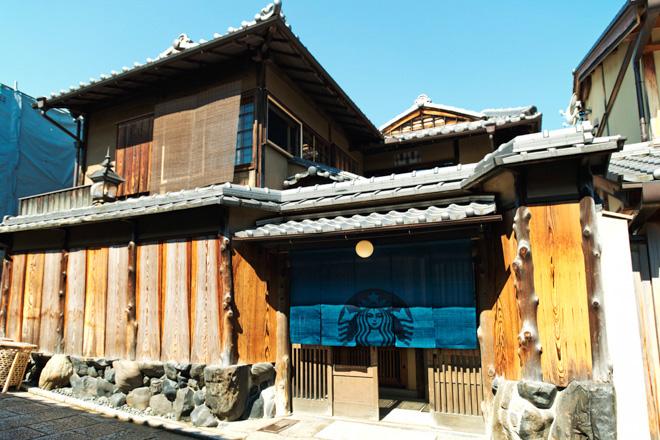 スターバックス コーヒー 京都二寧坂ヤサカ茶屋店