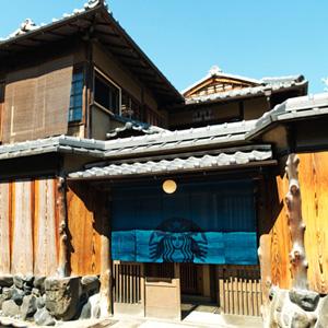 2017年6月30日オープン!スターバックス コーヒー 京都二寧坂ヤサカ茶屋店、ここは行きたい。
